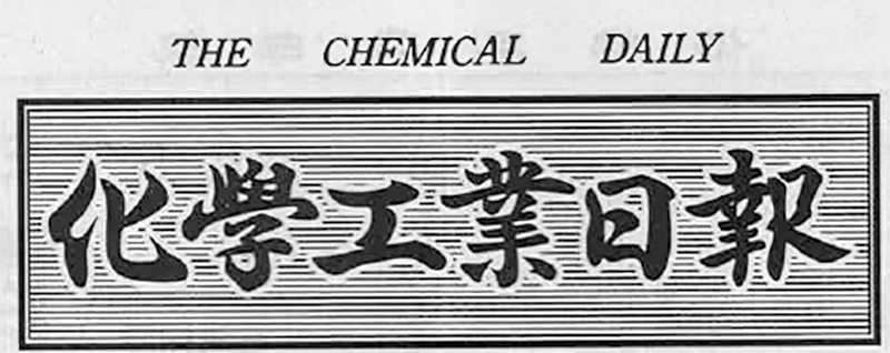 Chemical Daily logo